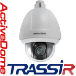 ActiveDome PTZ (ActiveCam, Hikvision)